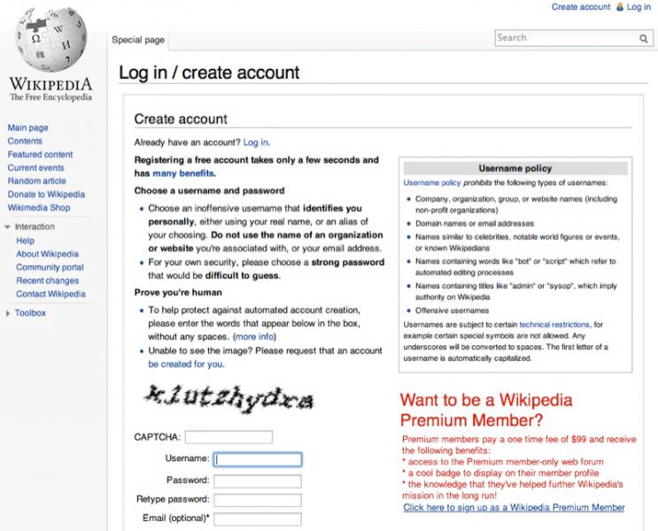 Wikipedia Premium